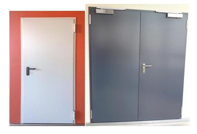 protivopojarni vrati